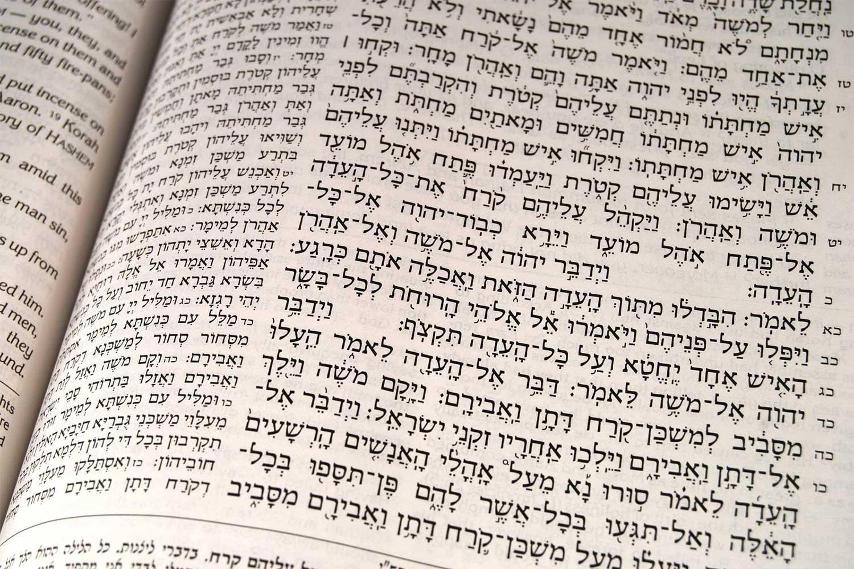Hebreeuwse tekst