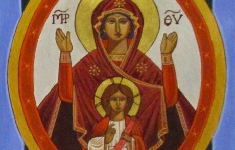 Ikoon van Maria, geschreven door Joos Streefkerk